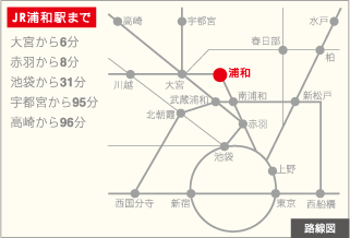 JR浦和駅まで 路線図