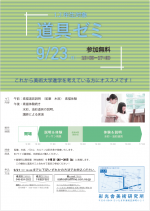 スクリーンショット 2019-08-03 8.34.32