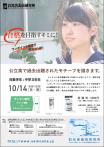 スクリーンショット 2019-09-09 12.08.37