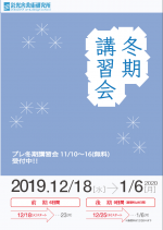 スクリーンショット 2019-10-21 9.29.04