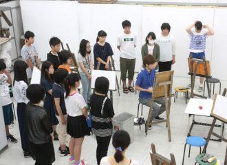 公開授業についてブログ更新