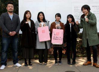 東京芸術大学合格者発表